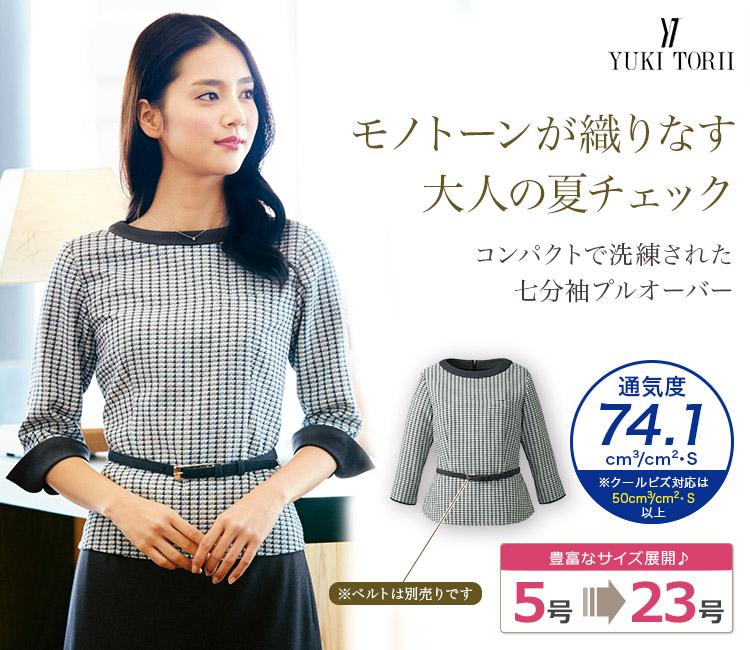 七分袖プルオーバー[ニット](22-YT4714) メイン画像