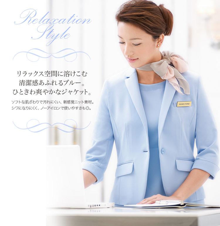 防汚加工付き・爽やかな色が清潔感あふれるジャケット(23-9171) メイン画像