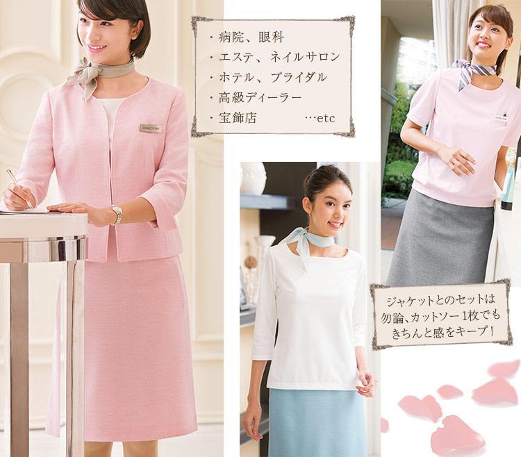 華やかで快適!ストレッチツイードのAラインスカート(23-9850) メイン画像