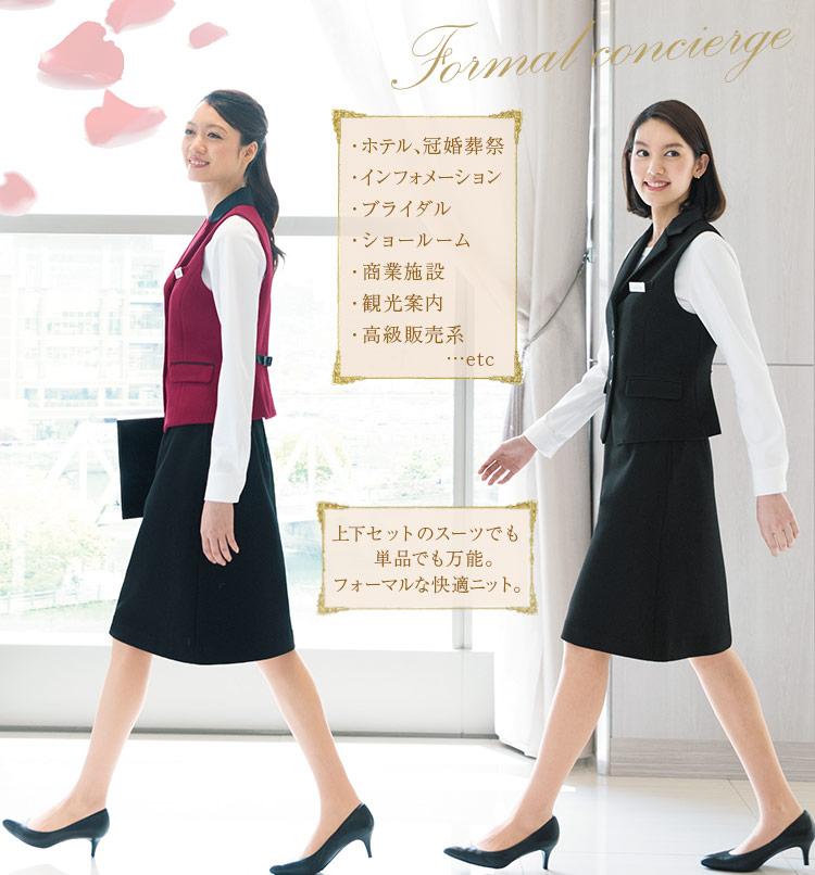 Aラインスカート(23-9851)メイン画像2