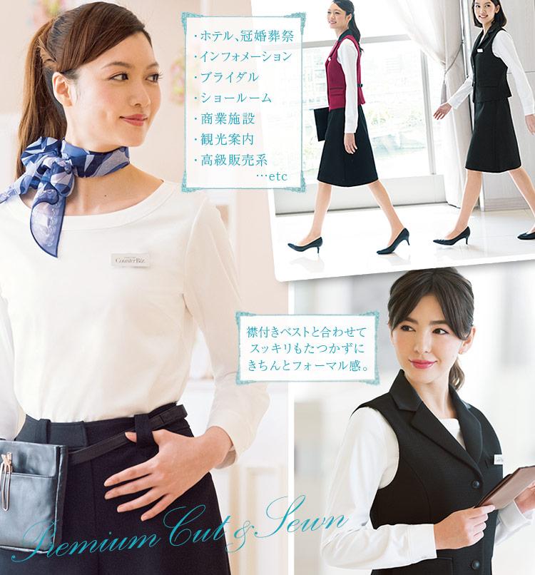 長袖カフスTシャツ(23-wp371)メイン画像2