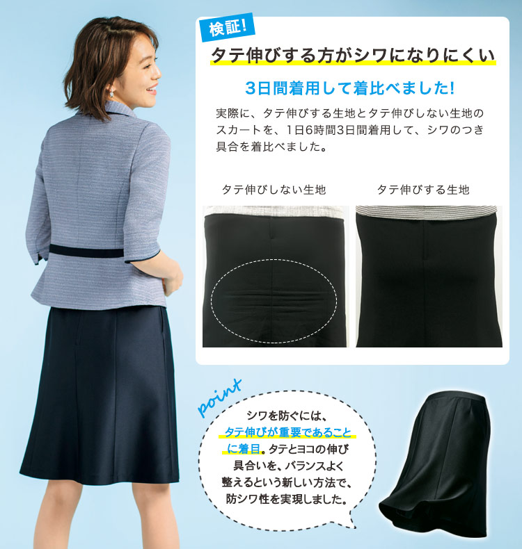 ニットマーメイドスカート(28-GSKL1805)  メイン画像�