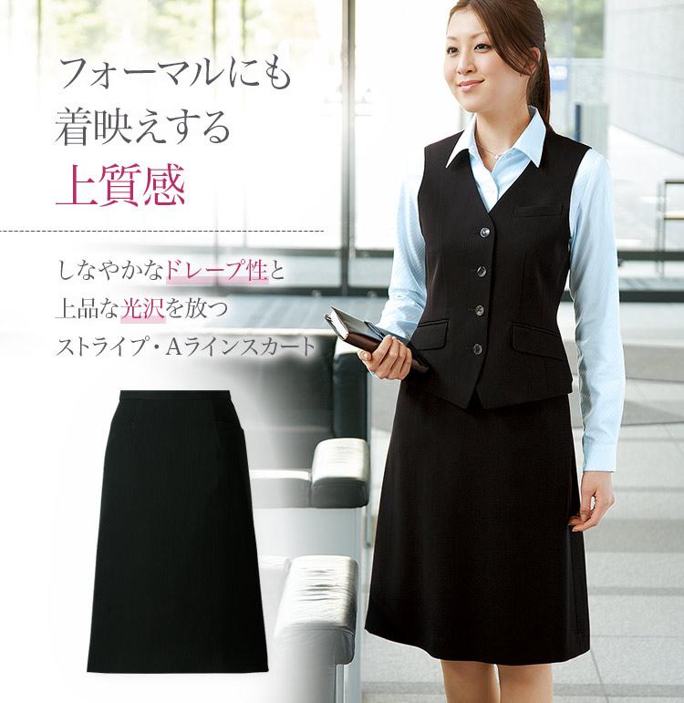 スカート 28-SK276 1枚目画像