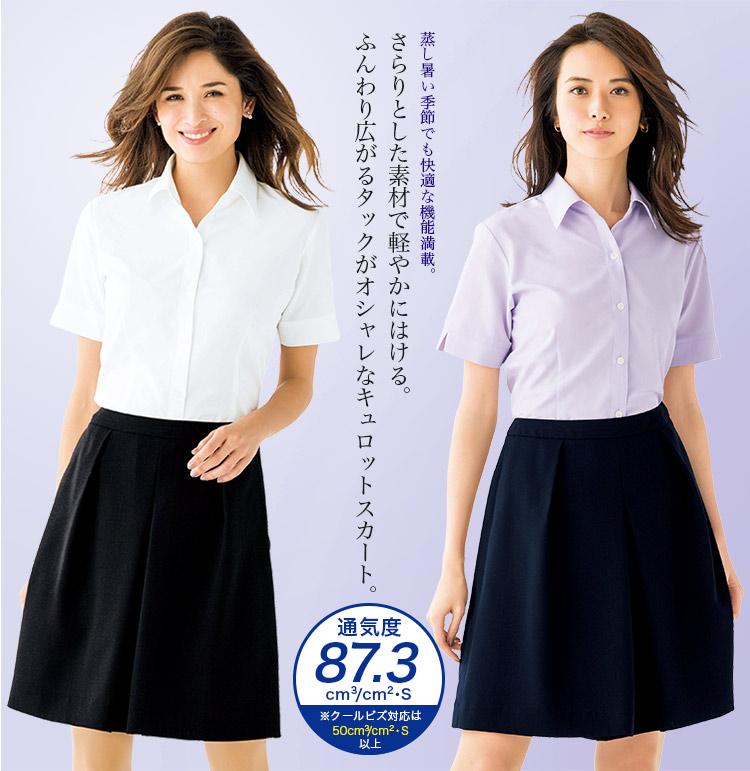 [Axia] 快適性と綺麗なシルエット、タック入りキュロットスカート(34-AC3210) メイン画像