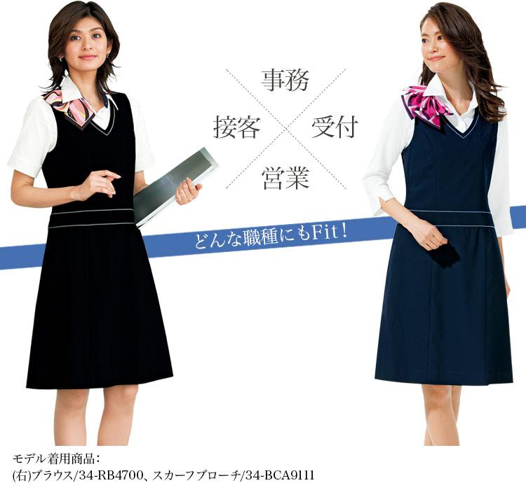軽量・ストレッチジャンパースカート(34-AO5800) 2枚目画像