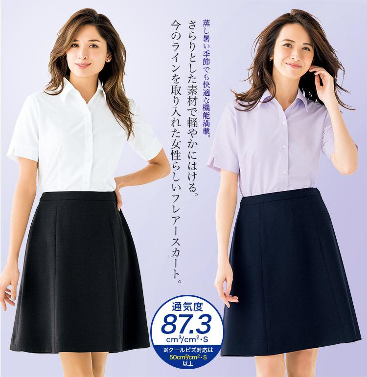 [Axia] 快適性と綺麗なシルエット、上品なフレアースカート(34-AS2292) メイン画像