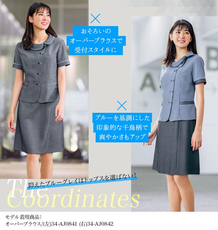 Aラインスカート[シャンブレー素材](34-AS2806) メイン画像�