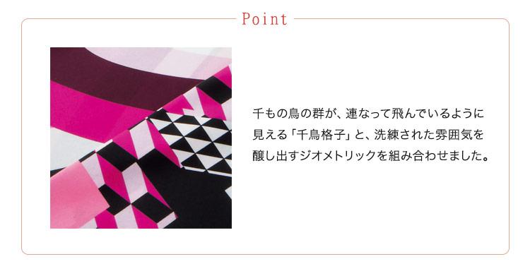 スカーフ[千鳥格子×ジオメトリック](34-BCA9109) メイン画像�