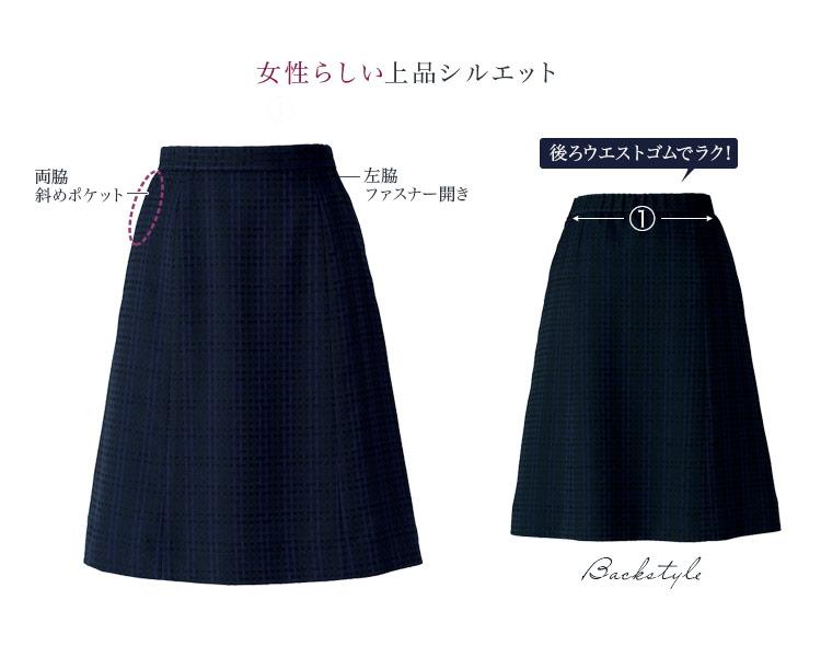 ボンマックス Aラインスカート 34-BCS2109 詳細画像