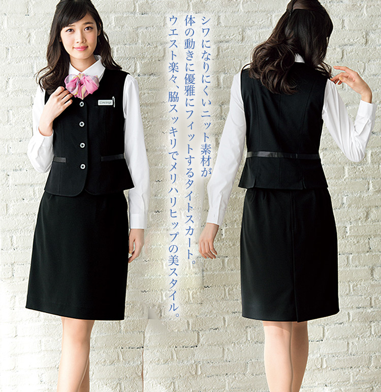 シワになりにくいニット素材!快適&美ラインのタイトスカート(76-FS45855) メイン画像