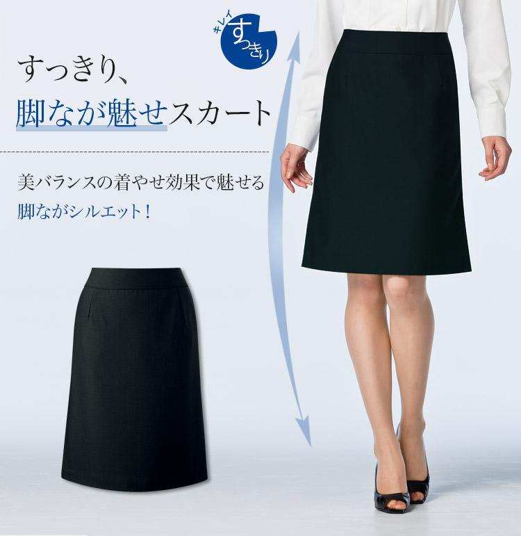 Aラインスカート 89-15910 1枚目画像