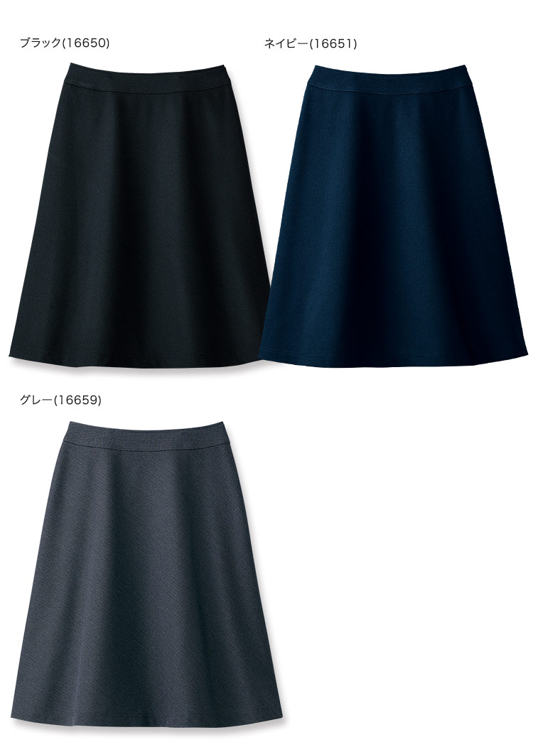 2d868b3aea9c9e Aラインスカート[フレア仕様](89-16650)   SELERY(セロリー)   事務服の ...