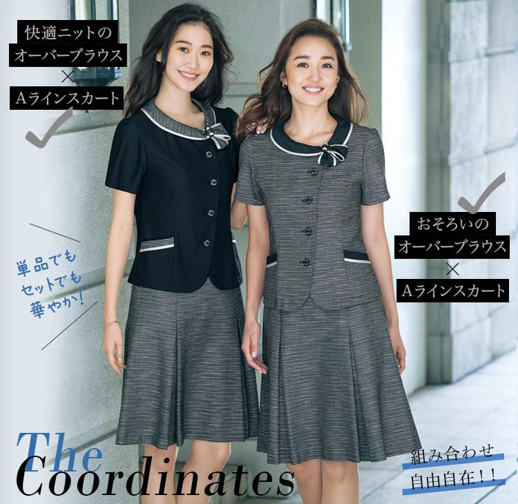 ツイードAラインスカート(89-16660)メイン画像2
