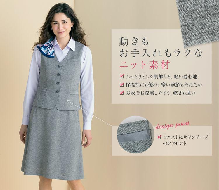 フェアリーニットAラインスカート 89-16749