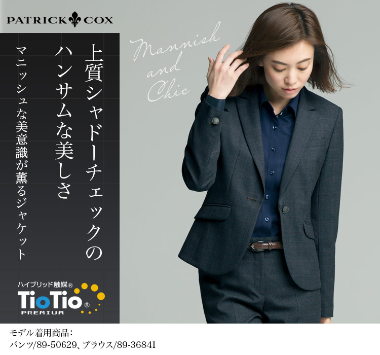 ジャケット 89-24801(24809) メイン画像