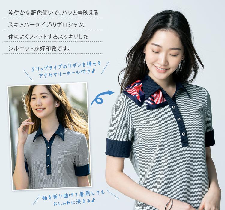 ポロシャツ[ストライプ/ニット/イージーケア](89-36951) メイン画像�