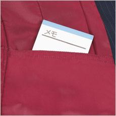 ジャケット A9-EAJ474 シークレットポケット