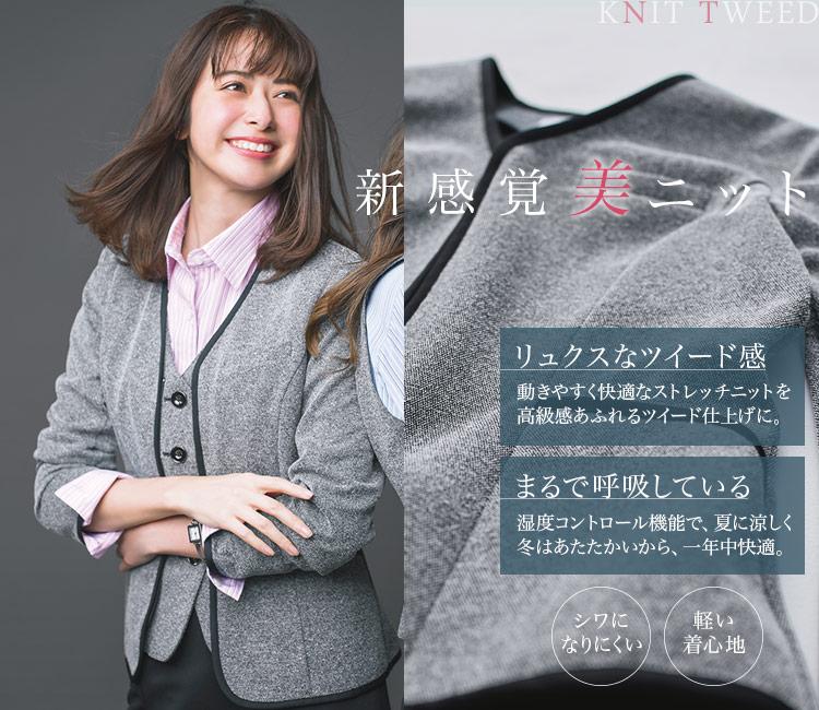 カーシーカシマ ニットジャケット A9-EAJ716 2枚目画像