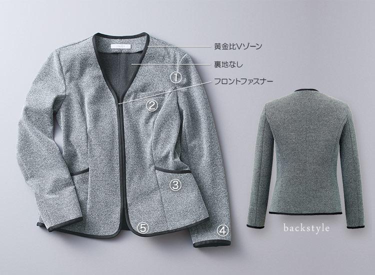 カーシーカシマ ニットジャケット A9-EAJ716 詳細画像