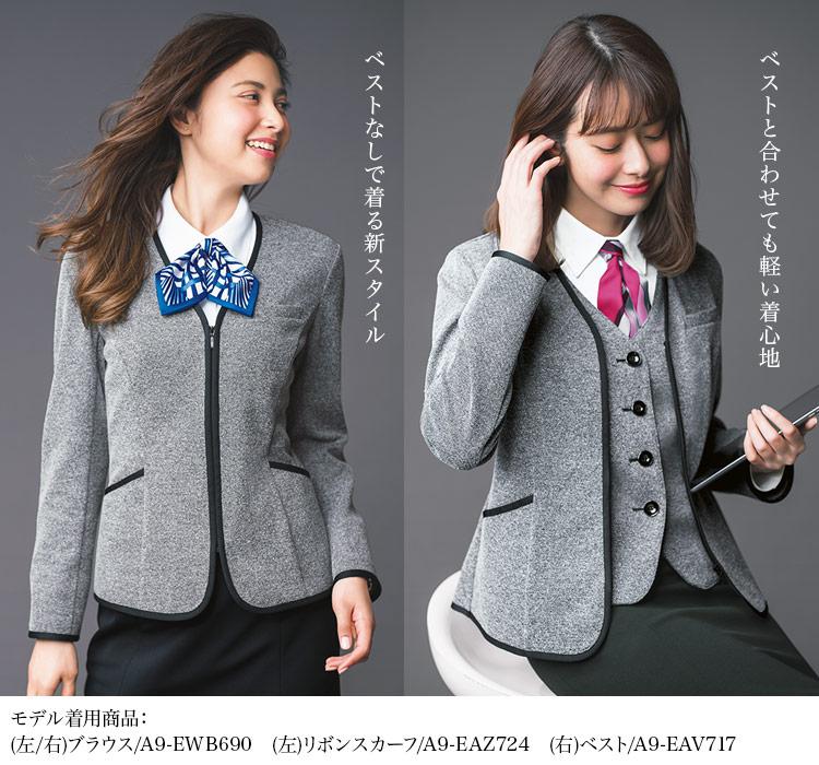 カーシーカシマ ニットジャケット A9-EAJ716 3枚目画像