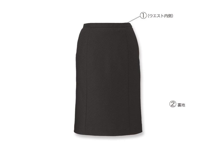 セミタイトスカート A9-EAS583 詳細画像