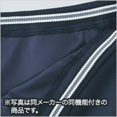 マーメイドスカート A9-EAS584 すべり止めテープ