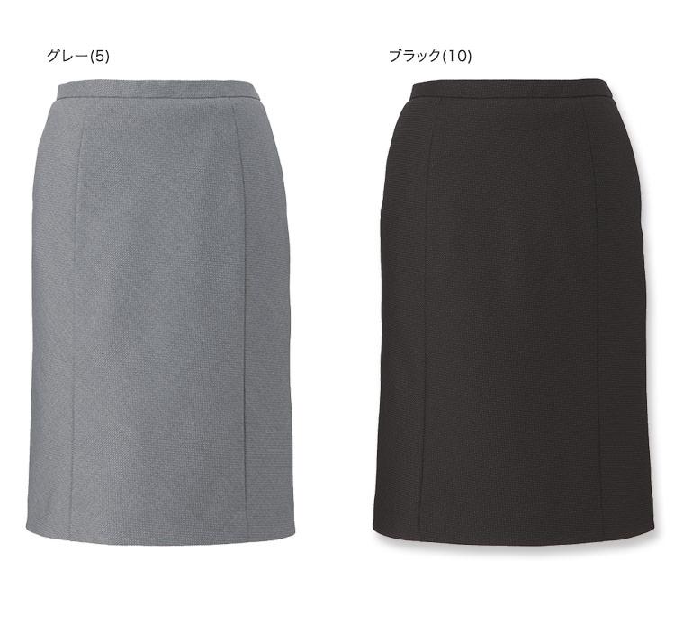 セミタイトスカート A9-EAS583 カラーバリエーション