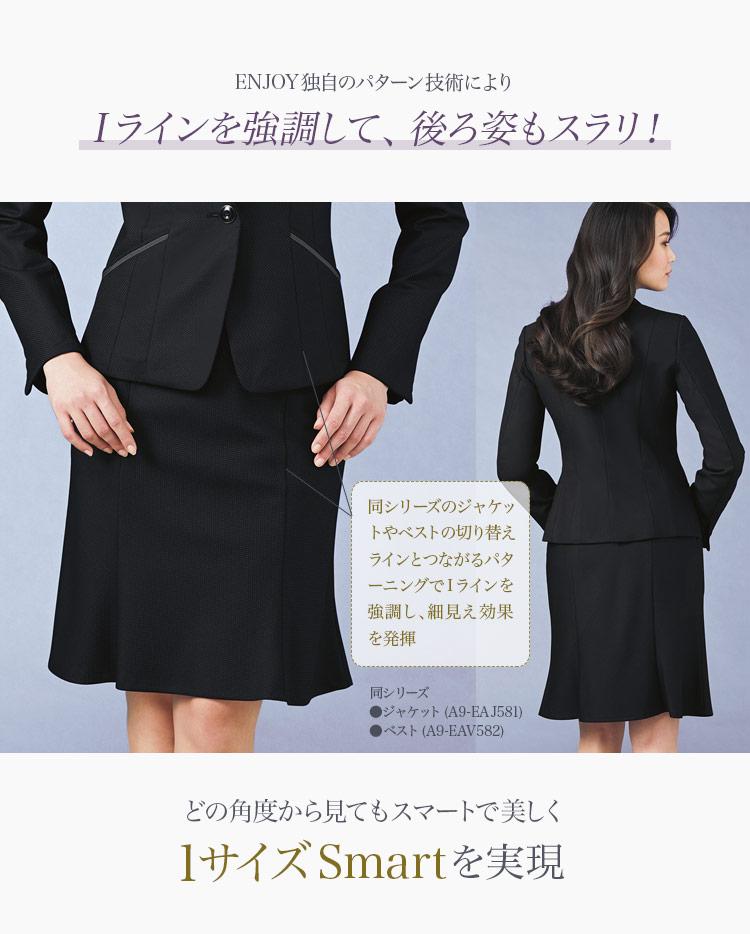 セミタイトスカート A9-EAS583 2枚目画像