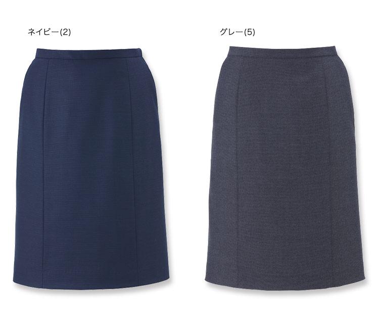 セミタイトスカート A9-EAS680 カラーバリエーション