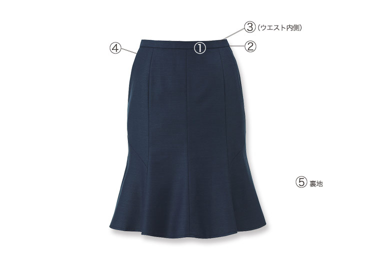 マーメイドスカート A9-EAS681 詳細画像