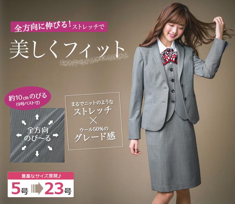 Aラインスカート A9-EAS713