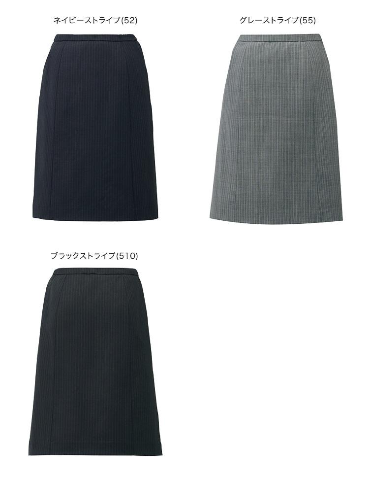 Aラインスカート A9-EAS713 カラーバリエーション