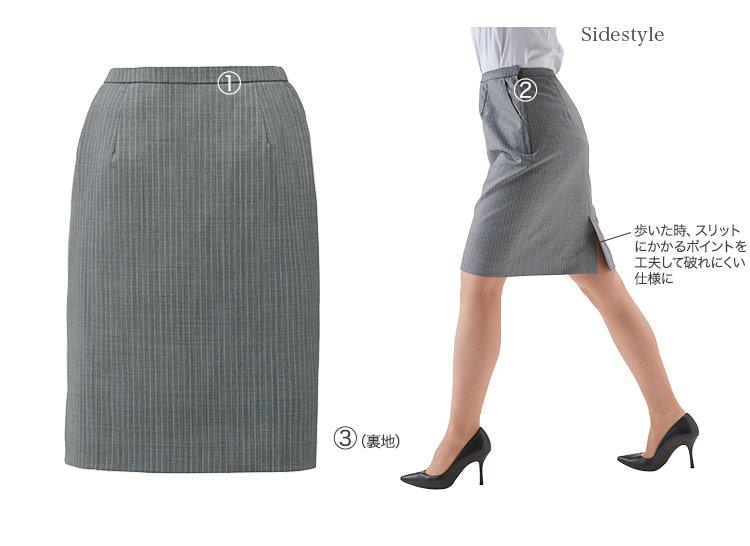 セミタイトスカート A9-EAS714 詳細画像