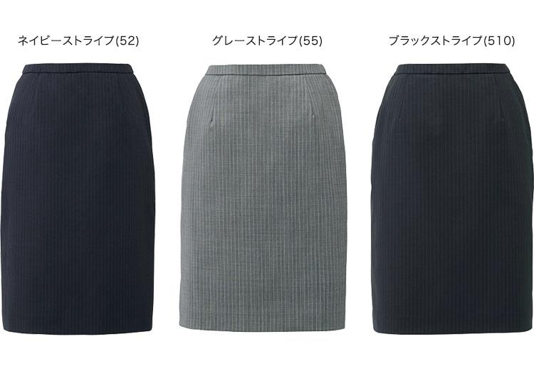 セミタイトスカート A9-EAS714 カラーバリエーション