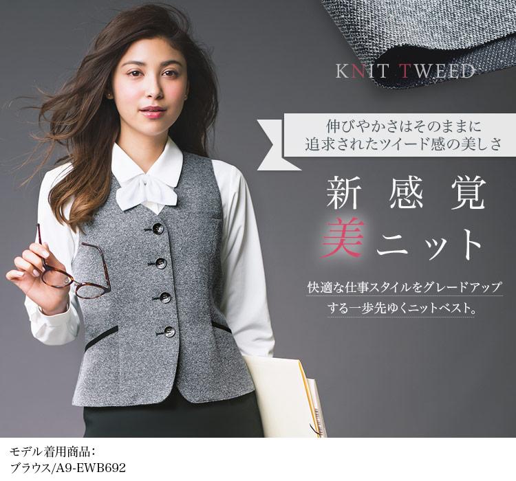 カーシーカシマ ニットベスト A9-EAV717  1枚目画像