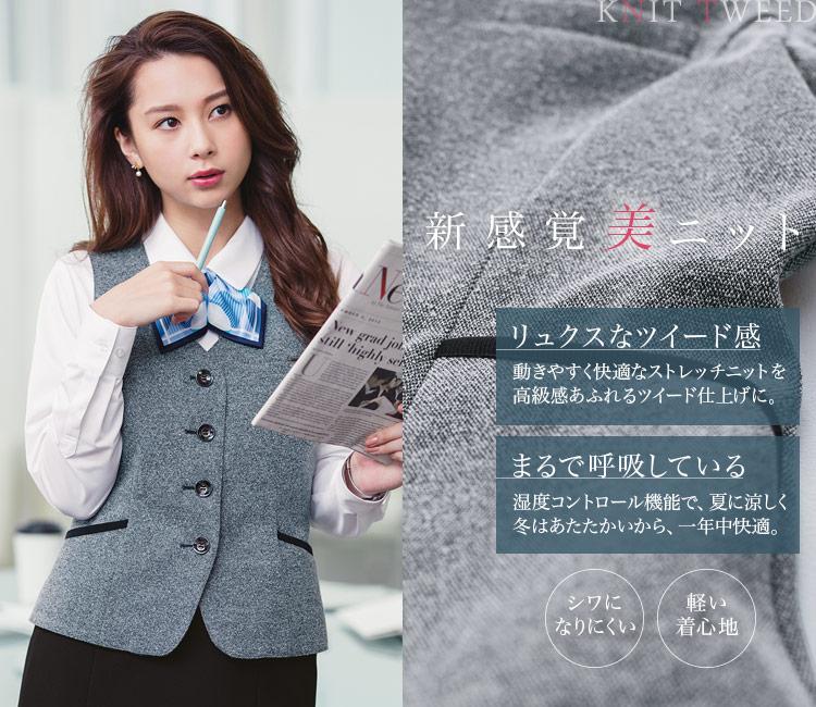 カーシーカシマ ニットベスト A9-EAV717 2枚目画像