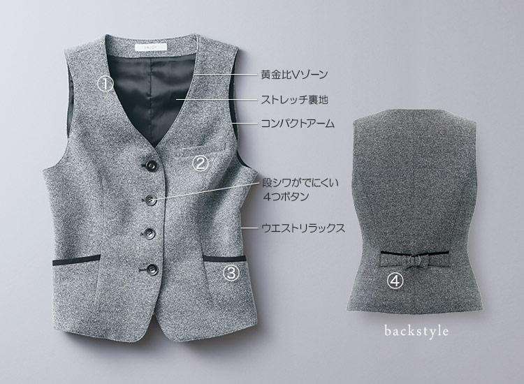 カーシーカシマ ニットベスト A9-EAV717 詳細画像