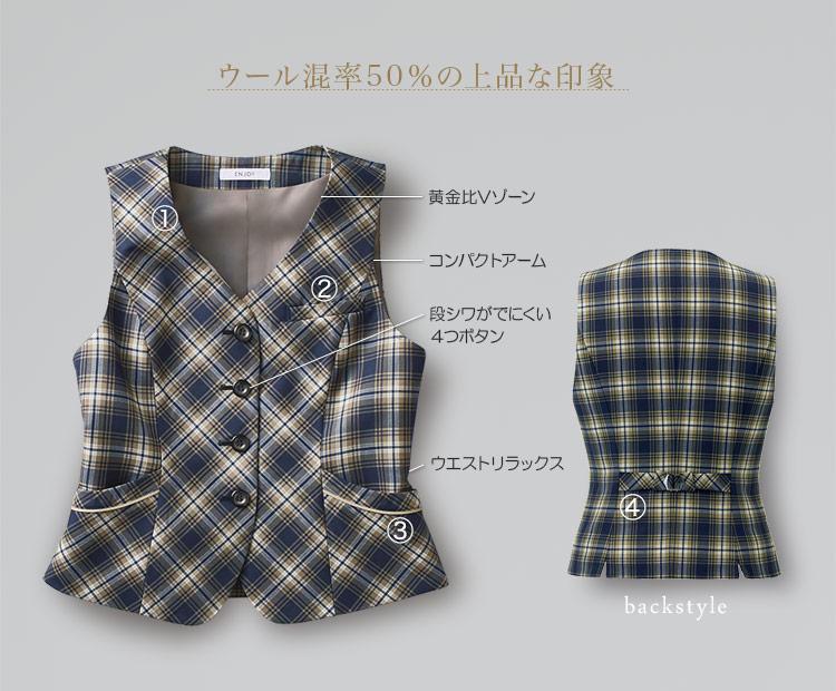 カーシーカシマ ベスト A9-EAV722 詳細画像