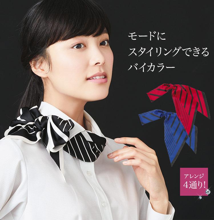 スカーフ A9-EAZ600 1枚目画像