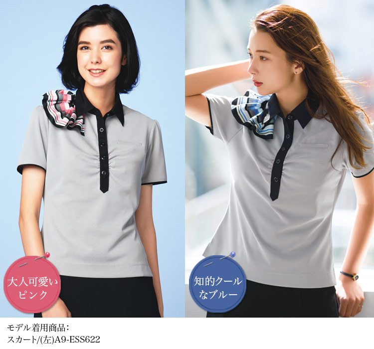 ポロシャツ(A9-ESP453)メイン画像2