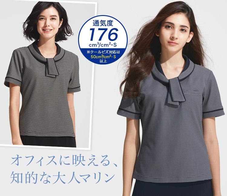 ポロシャツ(A9-ESP556)メイン画像