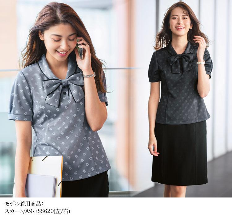 ポロシャツ(A9-ESP558)メイン画像3