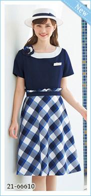 アンジョア(enjoie)制服 21-66610
