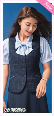 カーシーカシマ(enjoy)制服 A9-ESV740