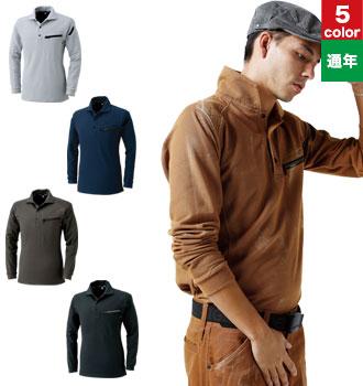 TS DESIGN ポロシャツ(08-5105)
