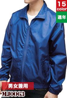 ボンマックス ジャンパー(34-MJ0063)