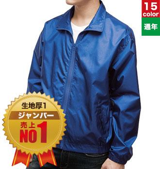 スタッフジャンパー通年 MJ0063