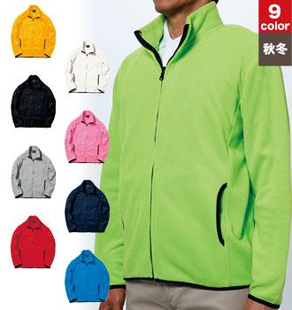 涼しい作業服・自重堂のエアコンジャケット