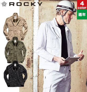 まるで普段着のようなかっこよさ!ROCKY ツイル素材、フライトジャケット。