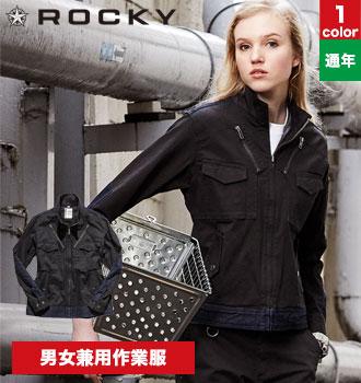 男女兼用の幅広いサイズ展開!ROCKY コンビネーション、フライトジャケット。